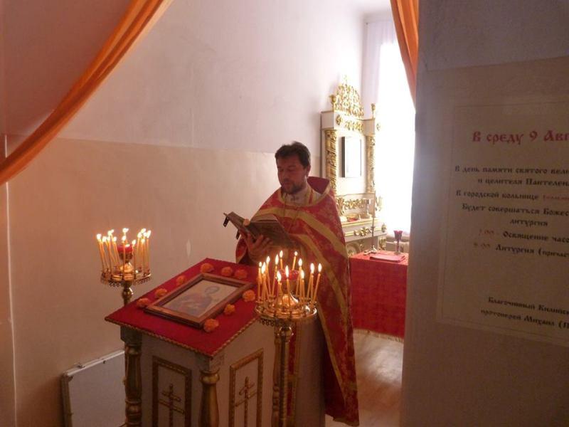 Исцеляющая сила веры: при Килийской ЦРБ открылся молитвенный уголок-часовня