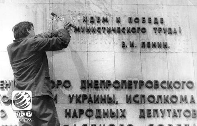 24-5 Провозглашение независимости Украины: как это было