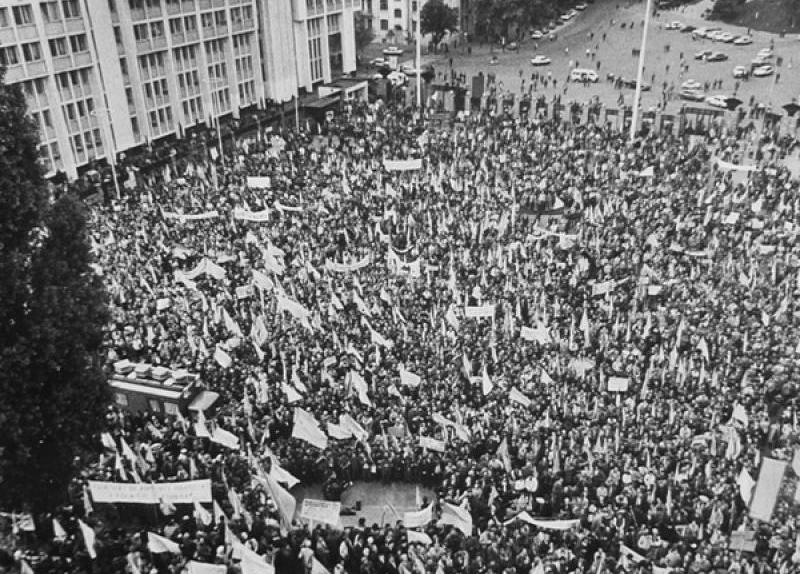 2658 Провозглашение независимости Украины: как это было