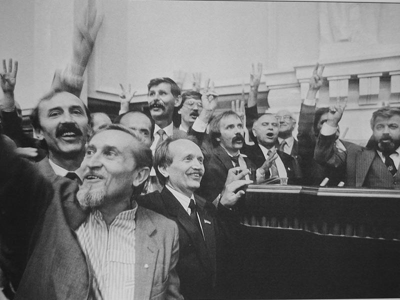 2660 Провозглашение независимости Украины: как это было