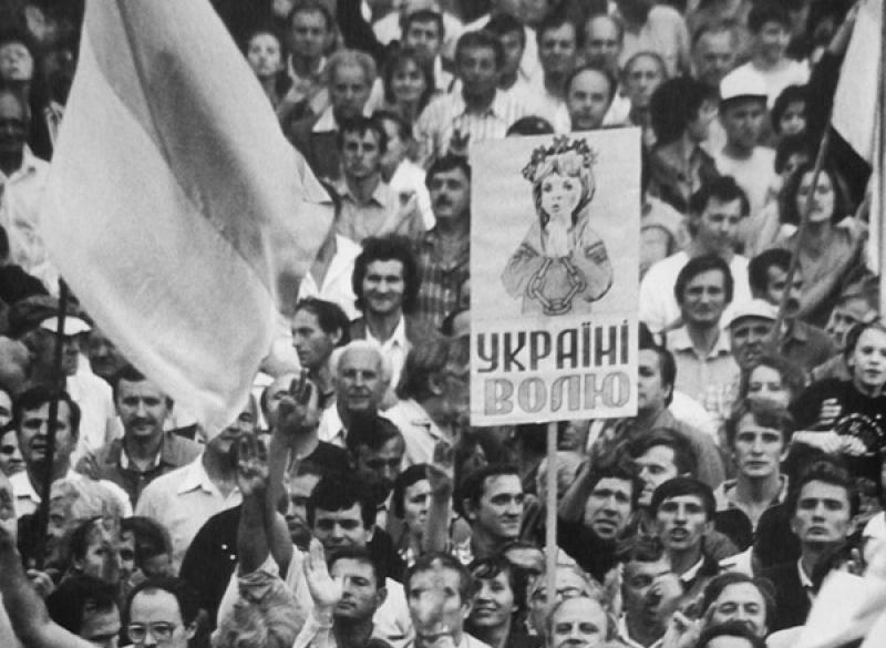 2687 Провозглашение независимости Украины: как это было