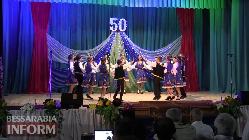 Дворец культуры с полувековой историей: в селе Болградского района масштабно отметили юбилей местного ДК