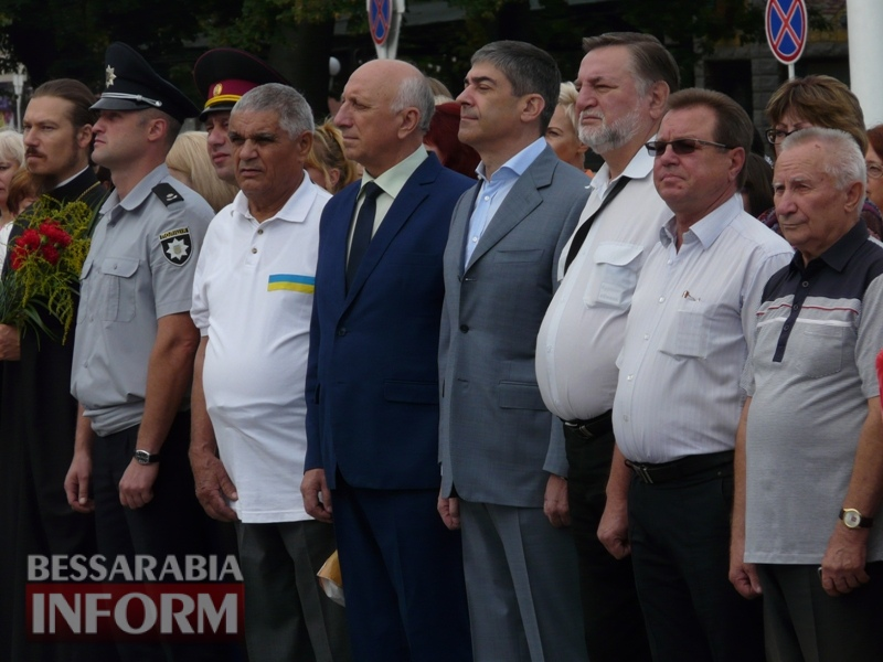 День государственного флага в Измаиле: традиционная церемония и зарождение новой традиции