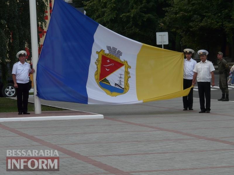 599d30079e4a4_P1080848 День государственного флага в Измаиле: традиционная церемония и зарождение новой традиции