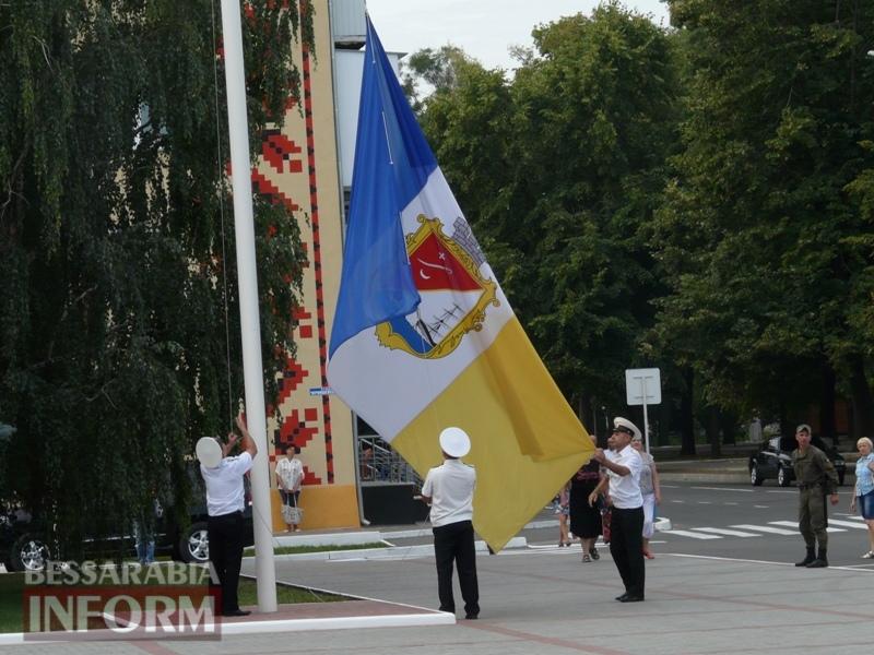 599d300a31d4a_P1080852 День государственного флага в Измаиле: традиционная церемония и зарождение новой традиции