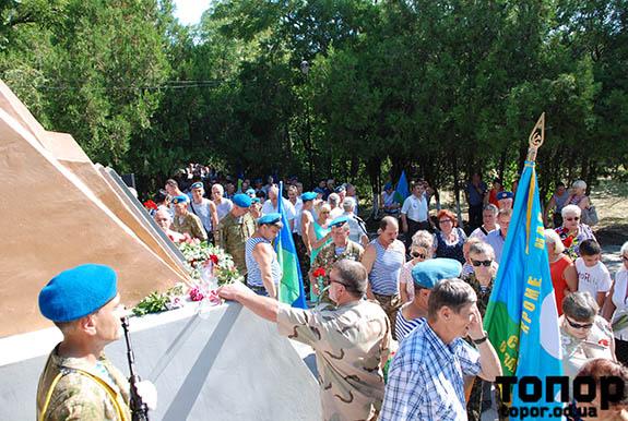 Den-VDV-509 Болградские воины-десантники торжественно отпраздновали день ВДВ