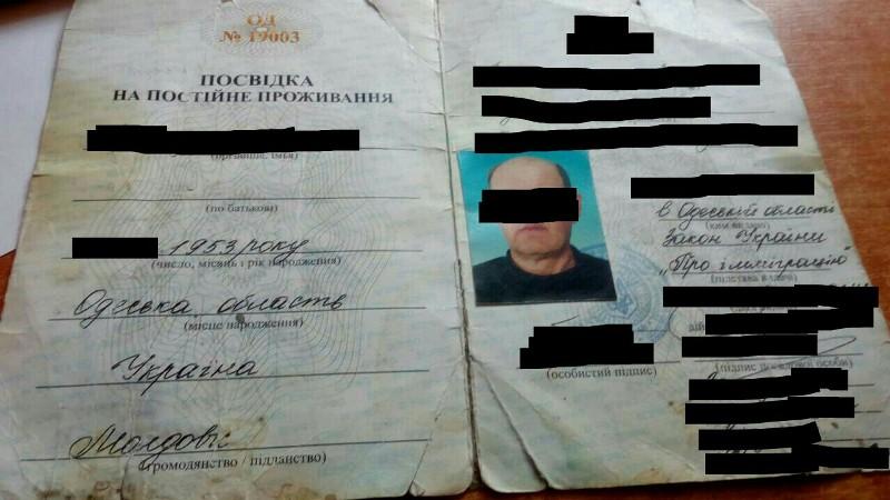 """IMG_20170828_212833_927 В Тарутинском районе пограничники обнаружили машину, """"нафаршированную"""" контрабандными сигаретами"""