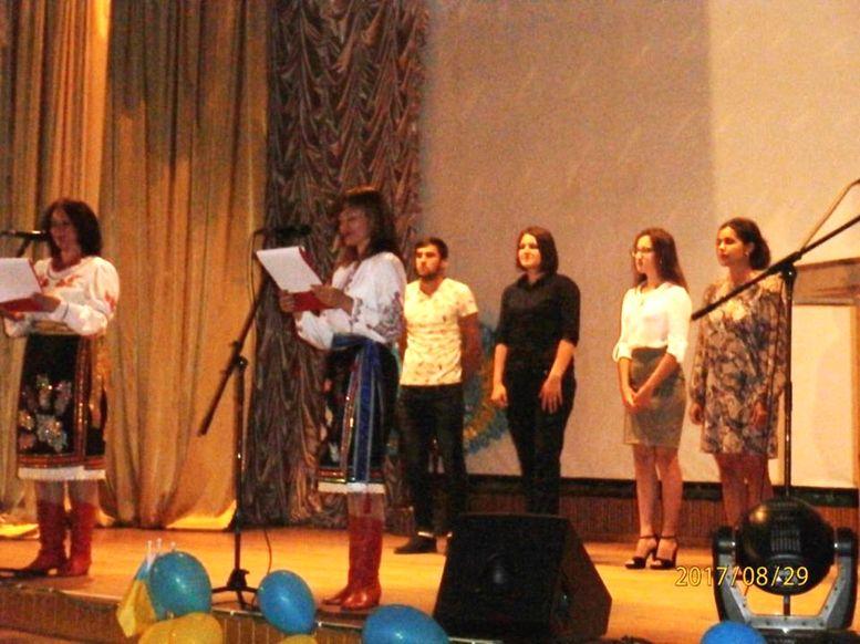 Konferenciya-pedagogichnikh-pracivnikiv-Sarata-03 Педагоги Саратского района приняли участие в итоговой августовской конференции