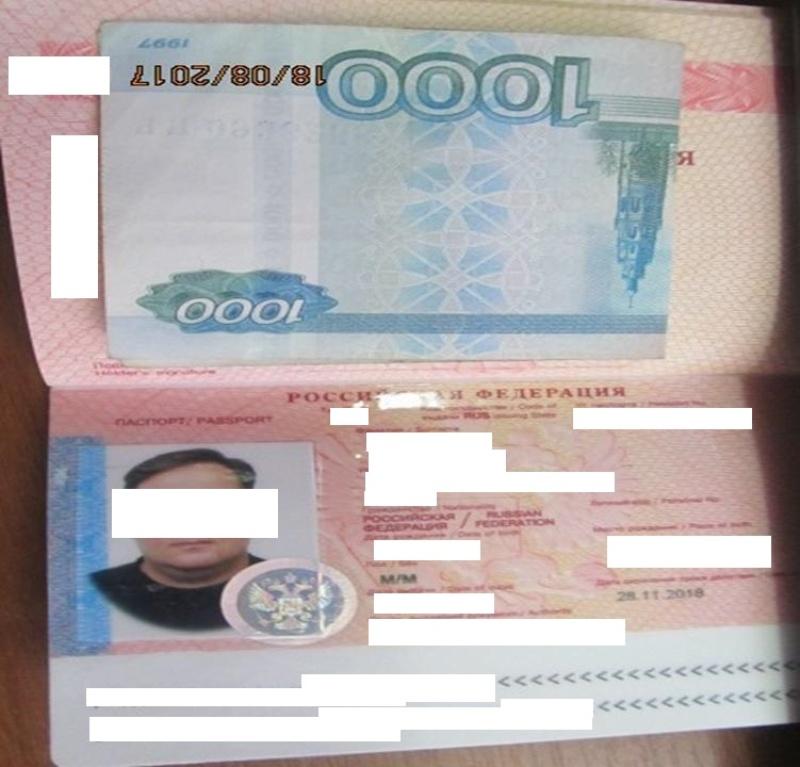 RF Белгород-Днестровским пограничникам регулярно предлагают взятки - они не берут