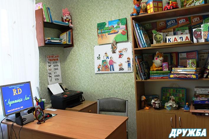 image_3661 Логопедический кабинет Болградской школы-интерната для глухих детей признан лучшим на Одесчине