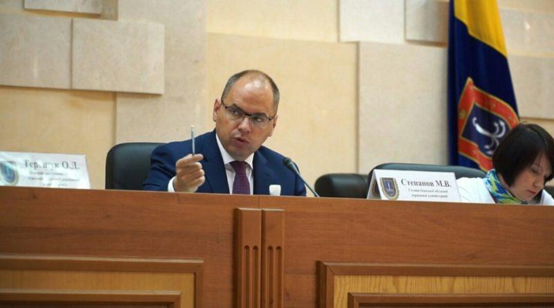 государственная программа похудения здоровая россия