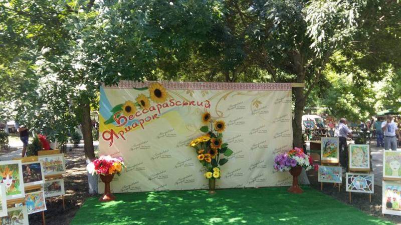 """""""Бесарабская ярмарка"""" в Тарутино может получить статус международной"""