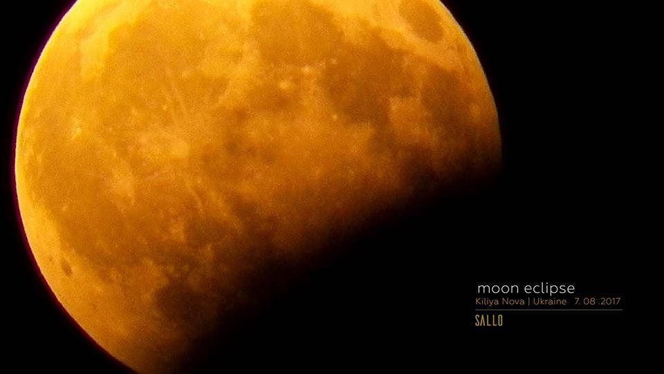 Жители Бессарабии наблюдали за частичным лунным затмением
