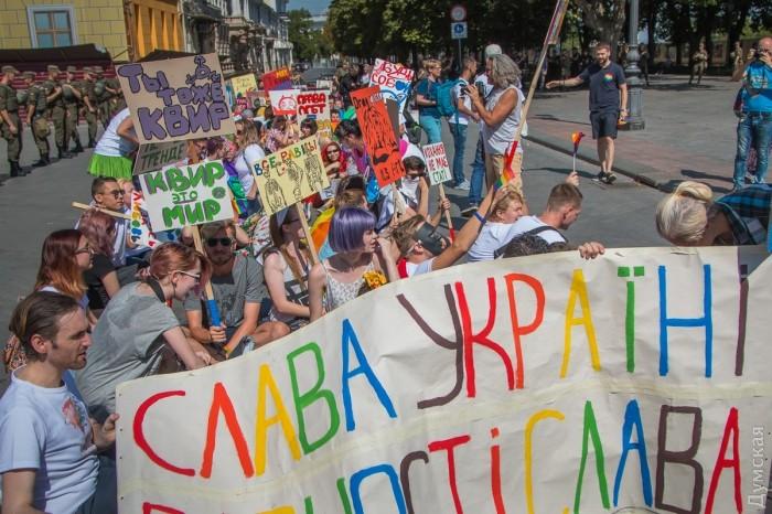 picturepicture_10539908194932_74361 Марш Равенства представителей ЛГБТ-сообщества «Одесса-Прайд» до финиша не дошел