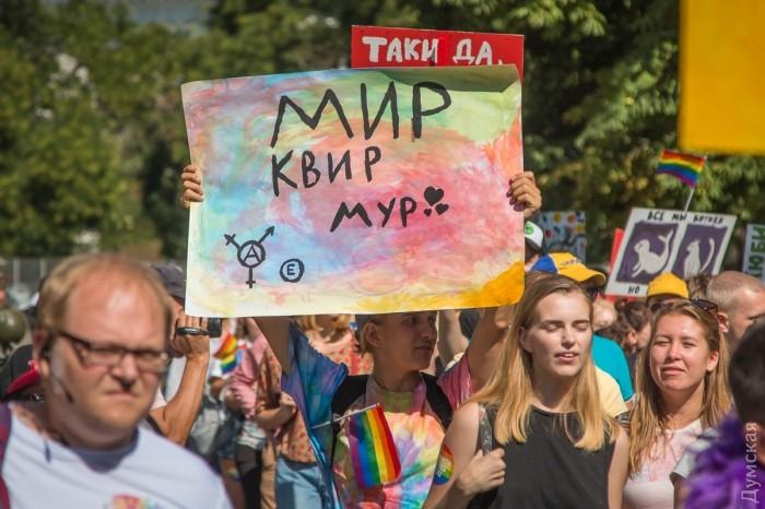 picturepicture_56192088194910_73874 Марш Равенства представителей ЛГБТ-сообщества «Одесса-Прайд» до финиша не дошел