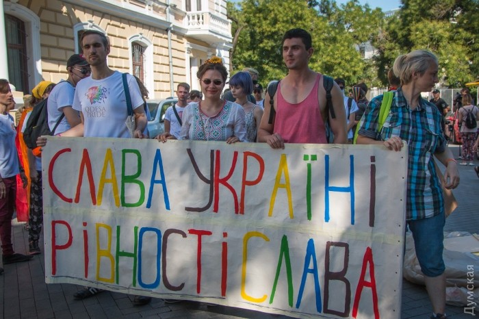 picturepicture_58559737194891_93358 Марш Равенства представителей ЛГБТ-сообщества «Одесса-Прайд» до финиша не дошел
