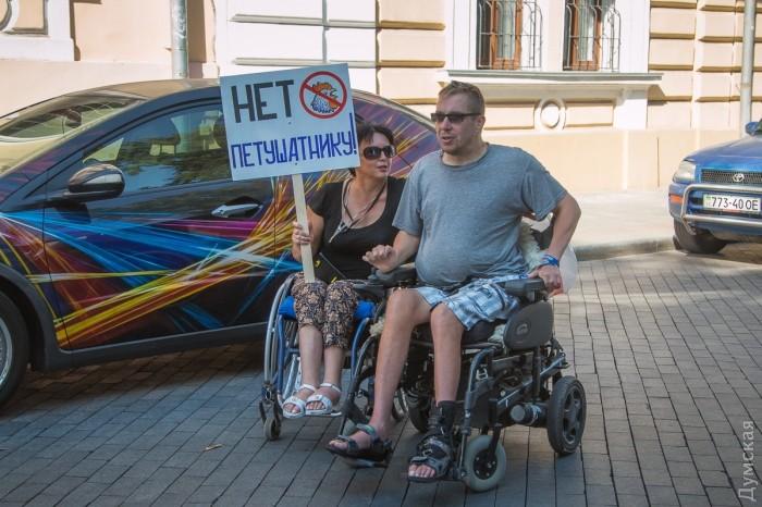picturepicture_99845008194888_88674 Марш Равенства представителей ЛГБТ-сообщества «Одесса-Прайд» до финиша не дошел