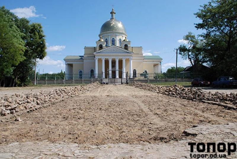 В Болграде приступили к капитальному ремонту соборной площади