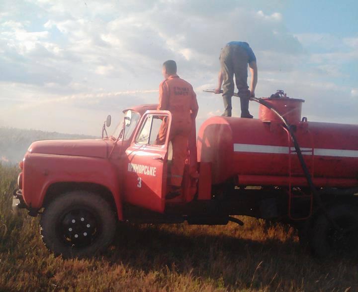 Из-за мощных поджогов в нацпарке «Тузловские лиманы» выгорело 11 га ценных природных территорий