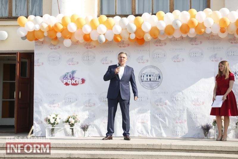 """В Измаиле отметила 20-летний юбилей уникальная школа """"Стежинка"""""""