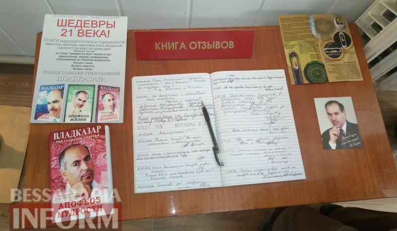 «Работа в паузах между ударами сердца»: Владимир Казарян представил измаильчанам свои микроскульптуры