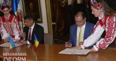 Измаил и Сектор 4 муниципалитета Бухарест подписали Соглашение о сотрудничестве