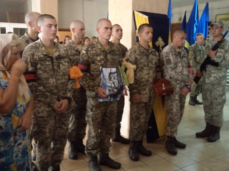 DSC01083 Сарата в трауре: сегодня в поселке прощались с погибшим в зоне АТО воином Максимом Кривиденко