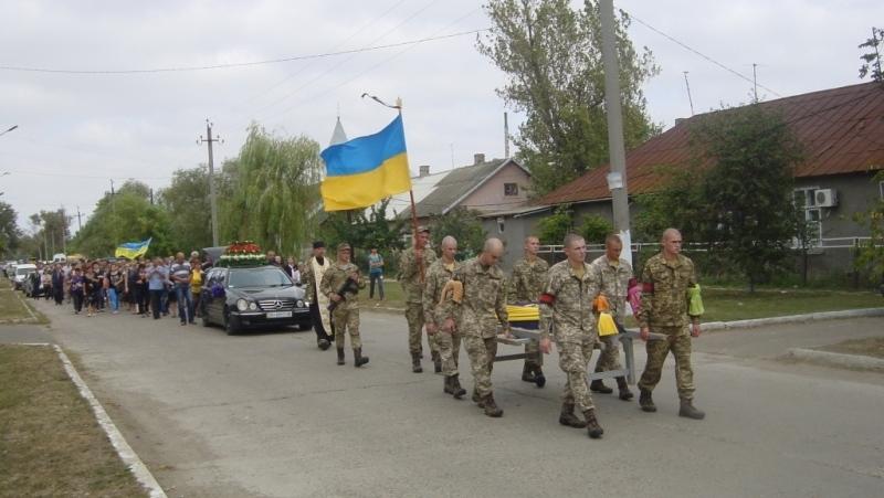 DSC01096 Сарата в трауре: сегодня в поселке прощались с погибшим в зоне АТО воином Максимом Кривиденко