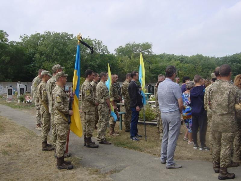 DSC02429 Сарата в трауре: сегодня в поселке прощались с погибшим в зоне АТО воином Максимом Кривиденко