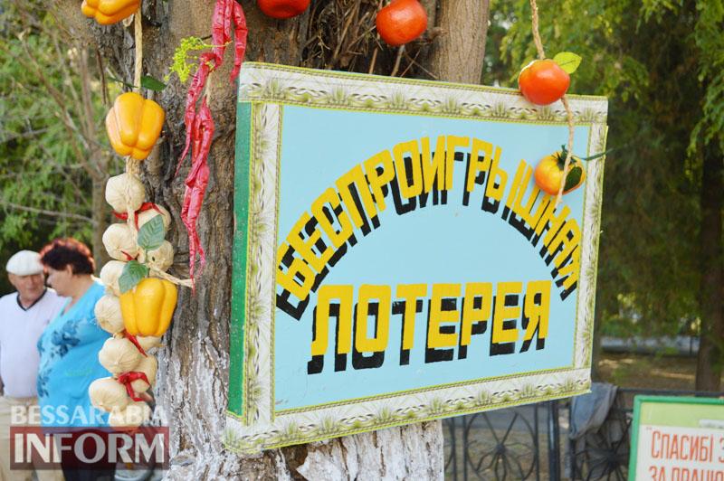 """""""Бессарабская ярмарка"""" в Килии прошла с песнями, плясками, розыгрышами и выгодными покупками"""