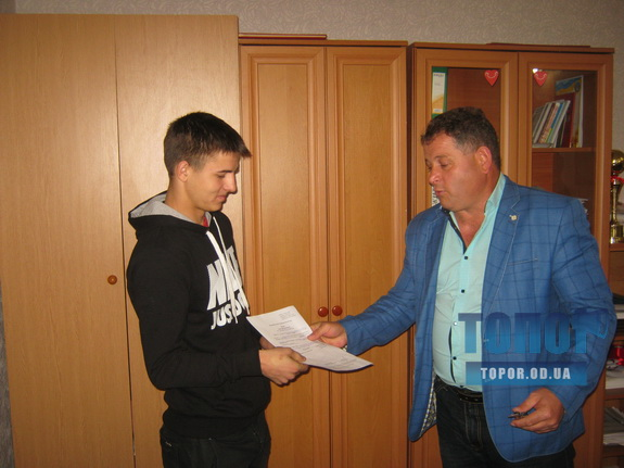 IMG_1150 В Арцизе вручили ордер от квартиры парню-сироте