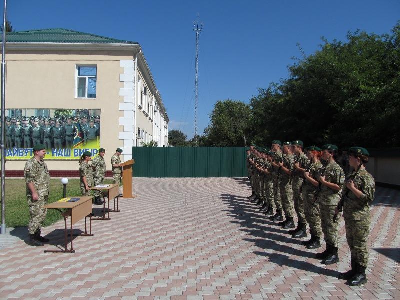 """""""Торжественно клянусь"""": в Измаиле пограничники приняли Военную присягу"""