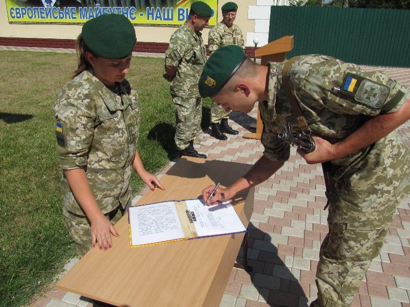 """IMG_1585 """"Торжественно клянусь"""": в Измаиле пограничники приняли Военную присягу"""