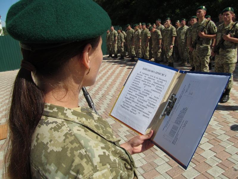 """IMG_1593 """"Торжественно клянусь"""": в Измаиле пограничники приняли Военную присягу"""