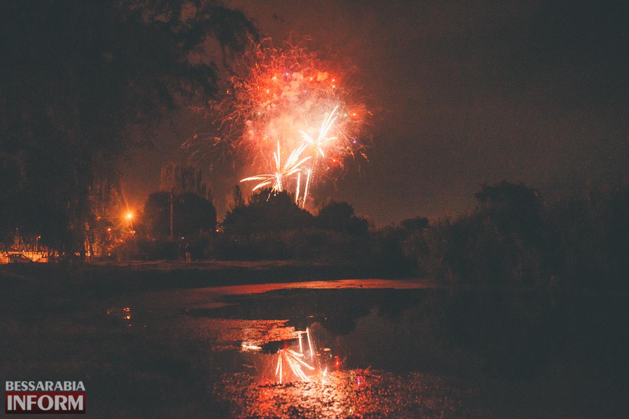 Самый настоящий День рождения: Измаил фейерично отметил 427-ю годовщину