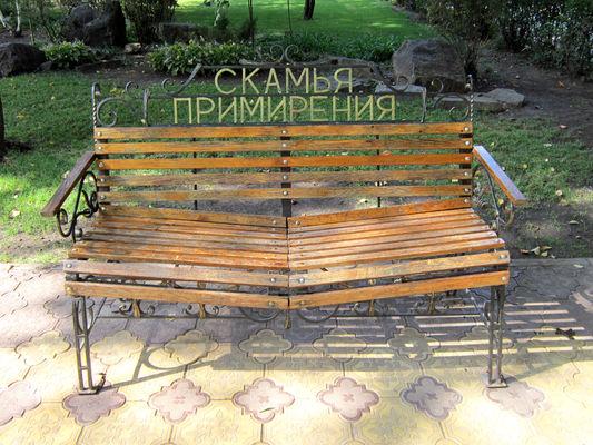 В Килии на улице Мира появятся сакуровый сквер и скамейка примирения