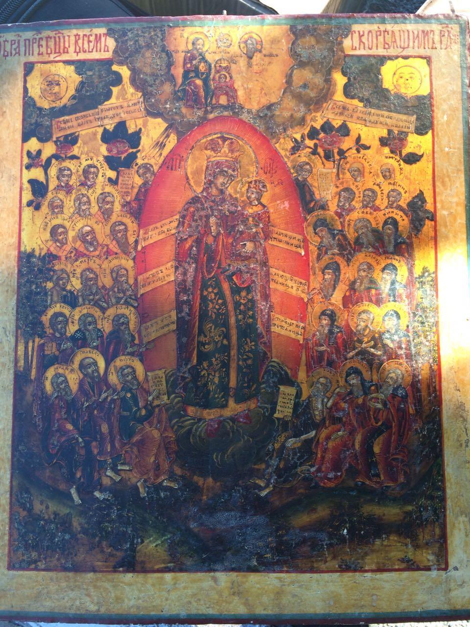На границе с Молдовой пограничники Белгород-Днестровского отряда изъяли у россиянки две  старообрядческие иконы 19 века