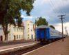 «Комфорт, стандарт и эконом»: до конца лета «Укрзализныця» поделит поезда на классы