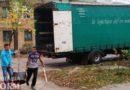 Всемирный символ нежности и весны: в Килию привезли саженцы сакуры