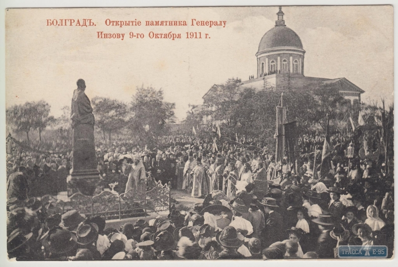 146761-v-centre-bolgrada-ustanovyat-novyj-pamyatnik-big В Болграде вторично откроют памятник основателю города генералу Ивану Инзову