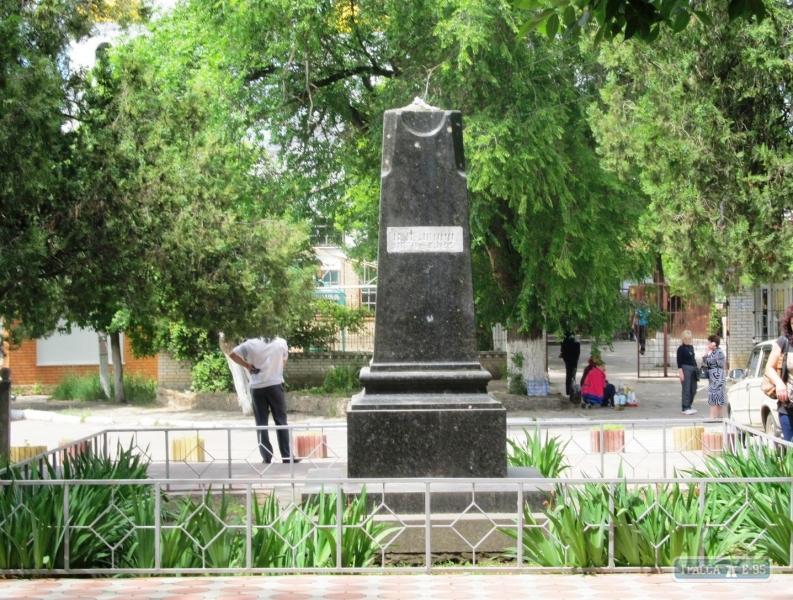 146762-v-centre-bolgrada-ustanovyat-novyj-pamyatnik-big В Болграде вторично откроют памятник основателю города генералу Ивану Инзову