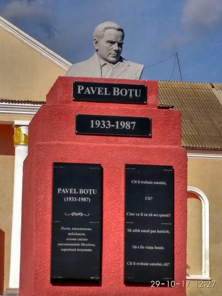 22886331_1516087741818349_7437697474849502065_n-1 Памяти талантливого земляка: в Килийском районе открыли бюст молдавскому поэту Павлу Боцу