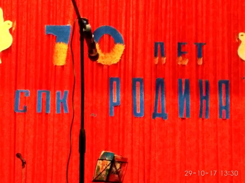 23031195_1516652678428522_1301957068550015810_n Памяти талантливого земляка: в Килийском районе открыли бюст молдавскому поэту Павлу Боцу