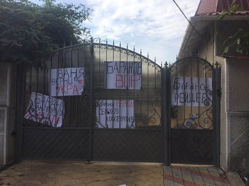 В Белгород-Днестровском районе люди взбунтовались против экс-депутата райсовета Баранова