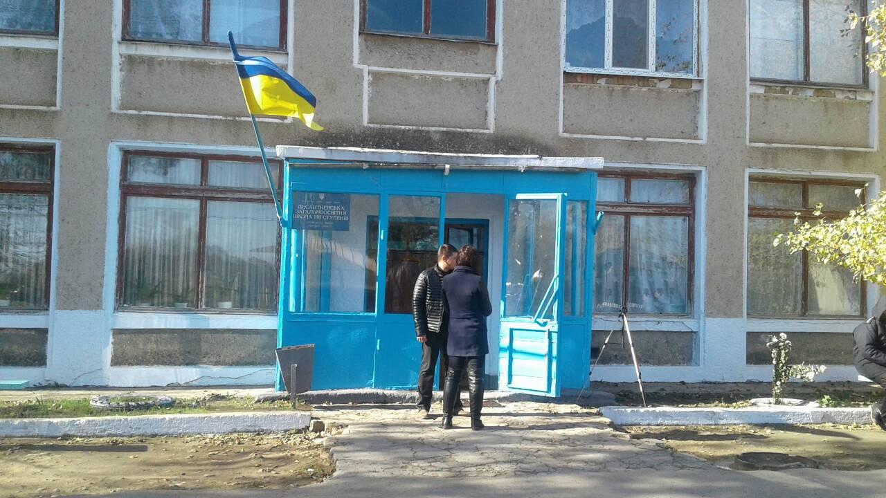 3525 Выборы в Вилковскую ОТГ: онлайн хроника