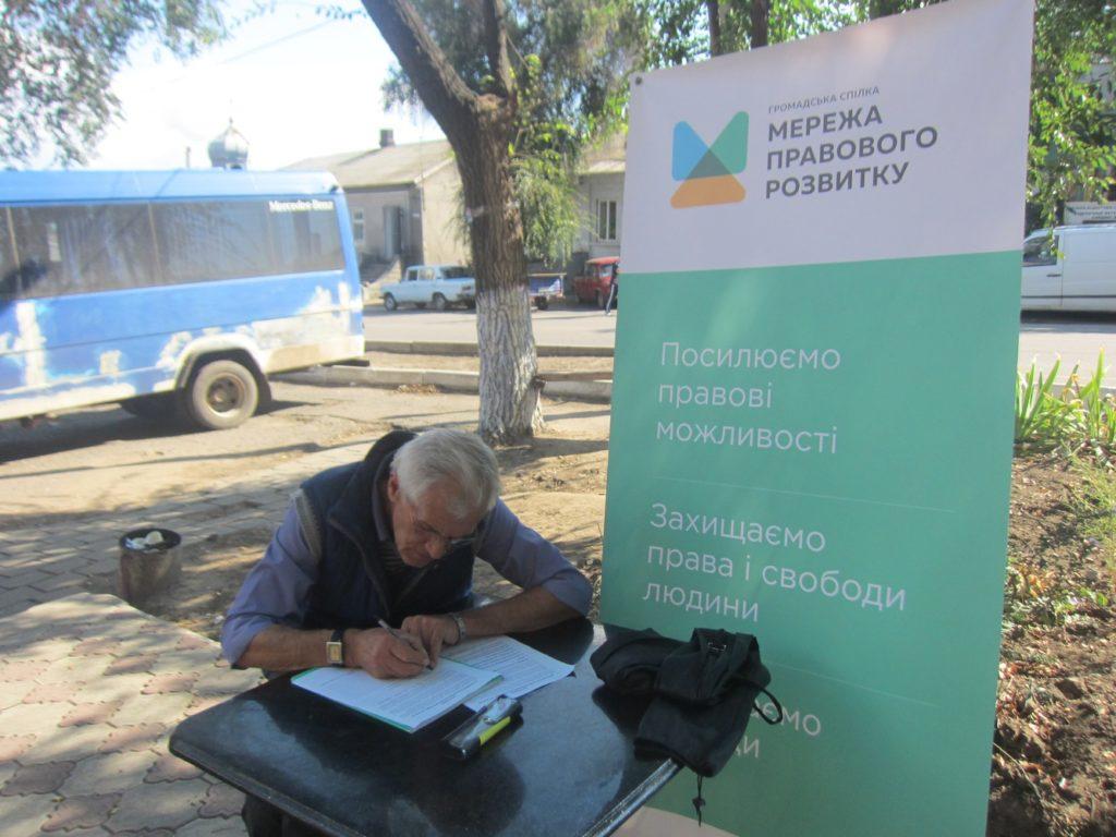 В Татарбунарах горожане вносили свои предложения в городской бюджет будущего года