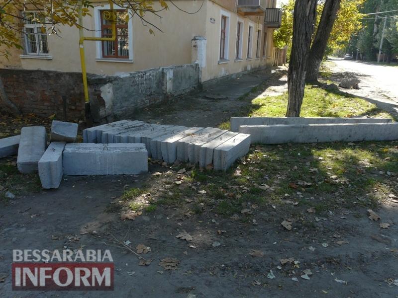 59e5e37836595_P1140294 В Измаиле стартовал капитальный ремонт улицы Кишиневской