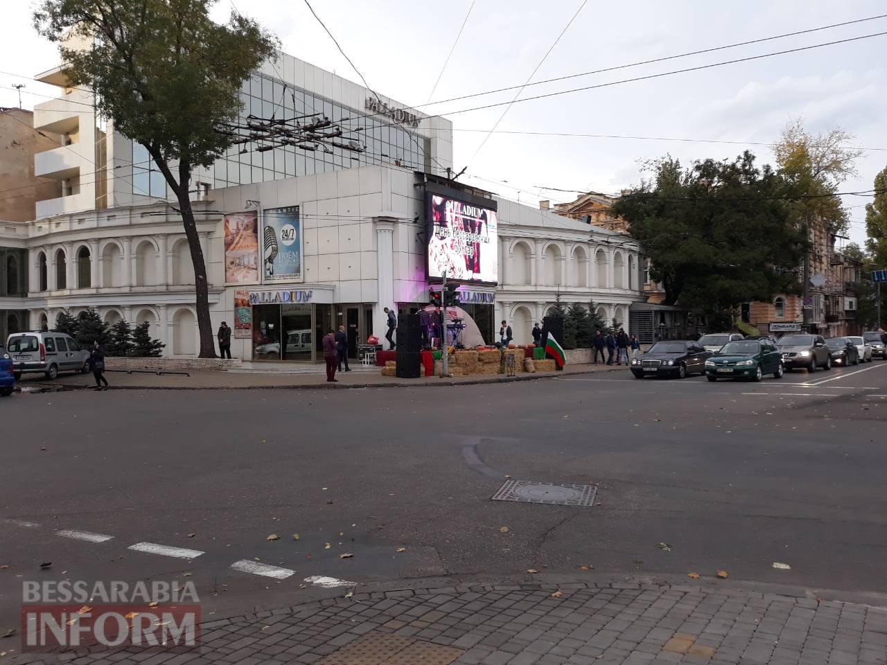 В популярном одесском ночном клубе отмечают День бессарабских болгар