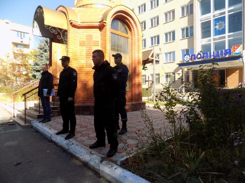 """DSCN0305 Измаильский отдел полиции был экстренно """"эвакуирован"""" из собственного здания"""