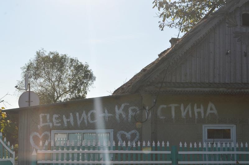 DSC_2549 Романтическая традиция: в селе Килийского района о приближении в доме свадьбы можно узнать… по крыше